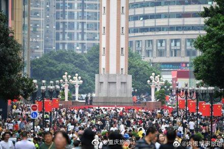 国庆重庆接待游客3859.61万人次
