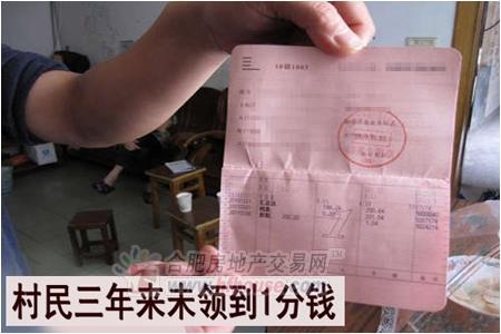 重庆:村干部利用村民身份资料骗取贷款被判五年半
