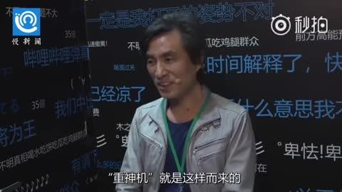 """三天后 重庆将通过二次元世界""""发送""""到全球!"""