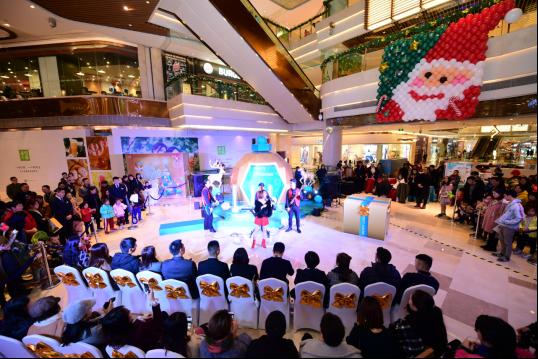 东原·悦荟·新新Park圣诞亮灯仪式开启