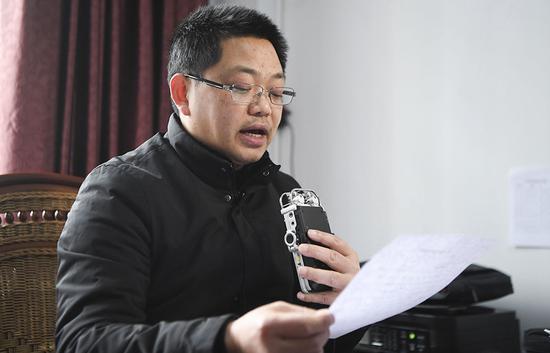 2月4日,重庆市云阳县人和街道工作人员在录制用于广播宣传的疫情防控材料。新华社记者王全超摄