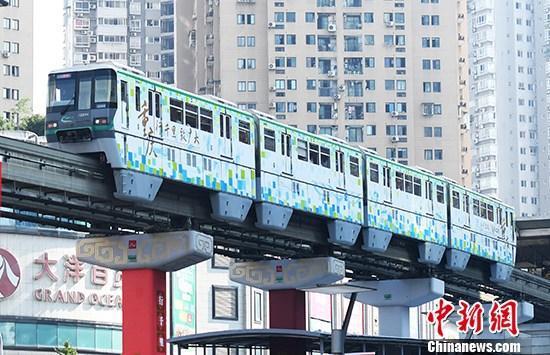 图为重庆主城区的轨道交通。(资料图)中新社记者 陈超 摄