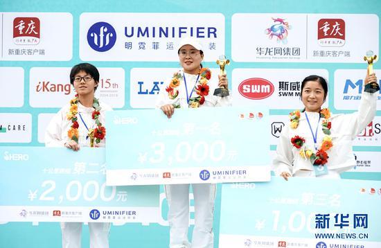 10公里组别颁奖仪式。新华网 张免摄