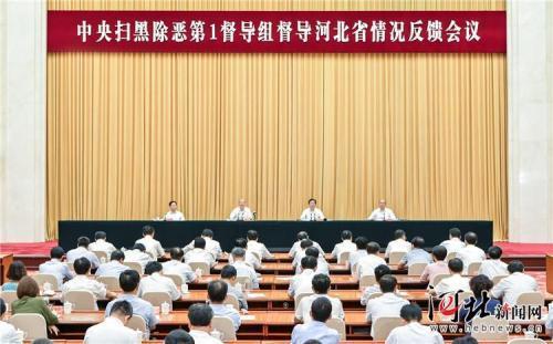图片来源:河北新闻网