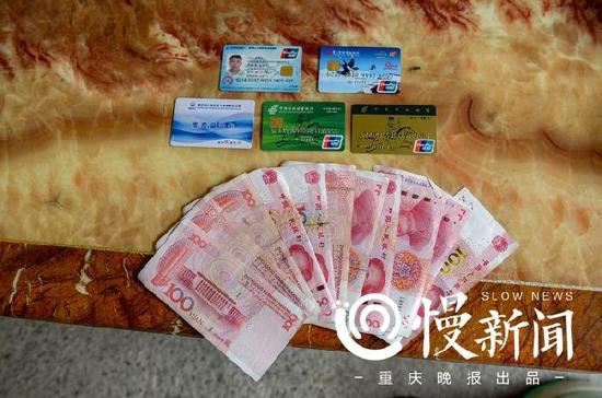 △搜查到的现金和银行卡等物品