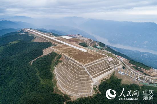重庆海拔最高机场巫山机场有望8月通航