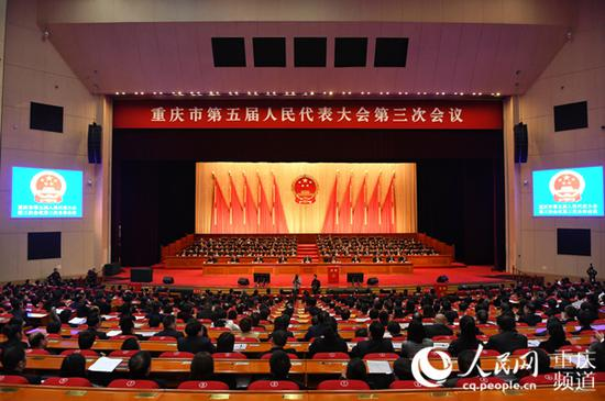 1月15日,重庆市五届人大三次会议圆满完成各项议程后胜利闭幕。邹乐 摄
