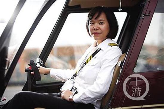 △廖秋霞将来还想购买一架属于自己的R44直升机