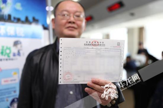 企业财务人员出示重庆首张环保税票。