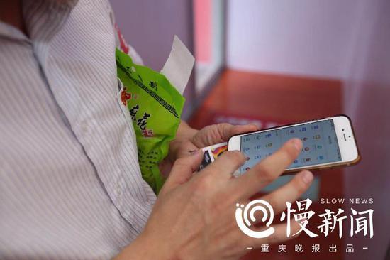 市民在6.18期间用手机购物