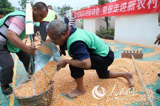 第二届农耕运动会上的玉米脱粒比赛。合川旅发委供图
