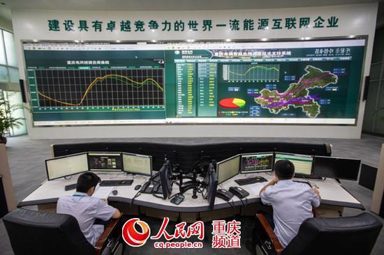9月4日13:32分,重庆电网统调负荷达到2048万千瓦。彭国威 摄