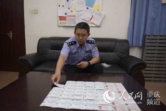 重庆铁路公安查获的车票。重庆铁路公安供图