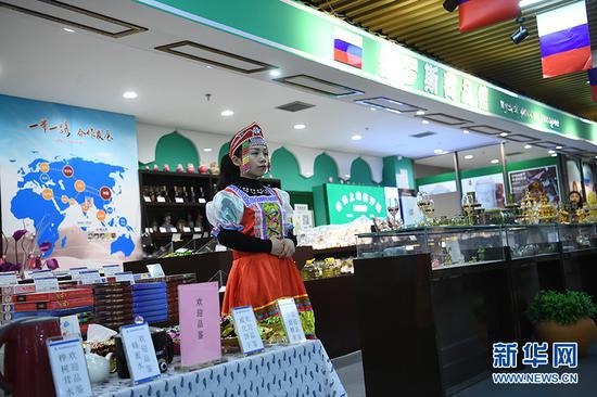 图为重庆保税体验旅游景区俄罗斯商品馆。新华网 陶玉莲 摄