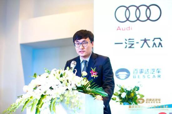 一汽-大众奥迪销售事业部西部区域经理冯智超先生致祝福辞