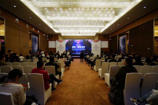 大咖云集!电子竞技与城市发展主题峰会在渝盛大举办