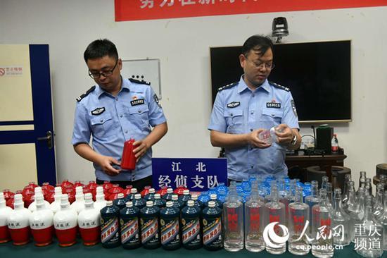 5月13日,江北警方向媒体介绍案件情况。重庆警方供图