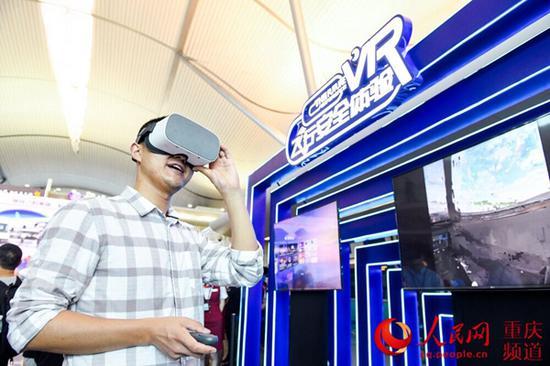 旅客戴上VR眼镜进行飞行安全体验。邹乐 摄
