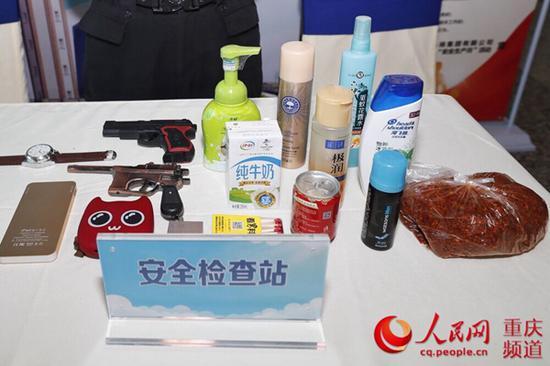 重庆机场展示辣椒面、玩具手枪等不能随身携带乘机的物品。邹乐 摄