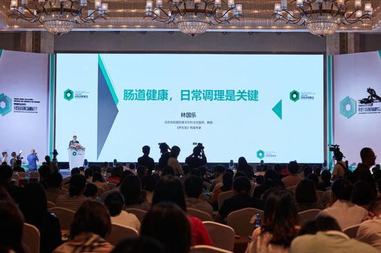 北京协和医院基本外科主任医师林国乐教授讲授肠道健康的日常调理