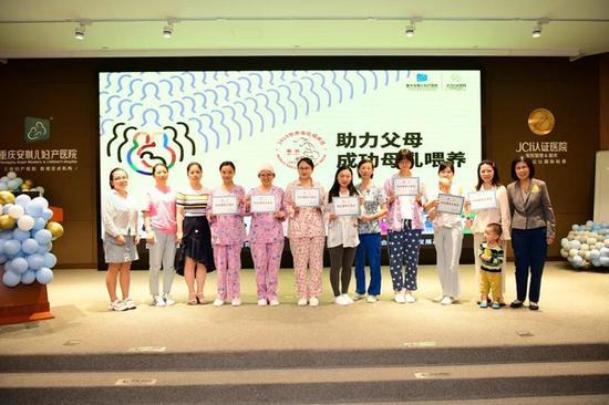 现场给每位母乳妈妈颁发了母乳喂养光荣证书,为她们每一滴母乳的坚持点赞。