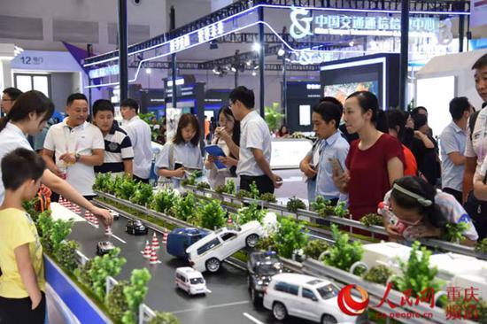 重庆高速公路日常养护模拟场景