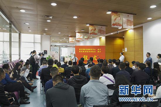 重庆国际交流研究中心成立暨重庆图书馆荣誉馆长授予仪式现场。新华网发(重庆市图书馆供图)