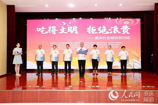 协会代表联合倡议。王孟举 摄