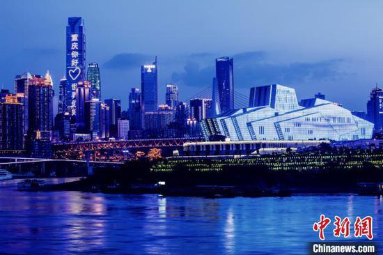 图为重庆大剧院。重庆大剧院供图