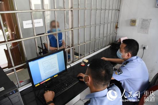 审讯现场。重庆市公安局供图
