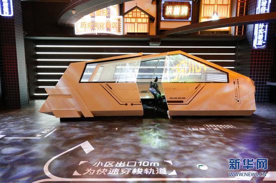 展馆内的模拟无人驾驶体验车。新华网发 耿骏宇 摄