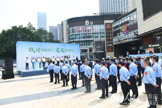 9月18日,2020重庆公交出行宣传周启动。邹乐摄