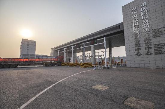 重庆跨境公路班车哈萨克斯坦线首发