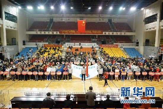 各参赛队伍运动员参加开幕式。新华网发(刘巧 摄)