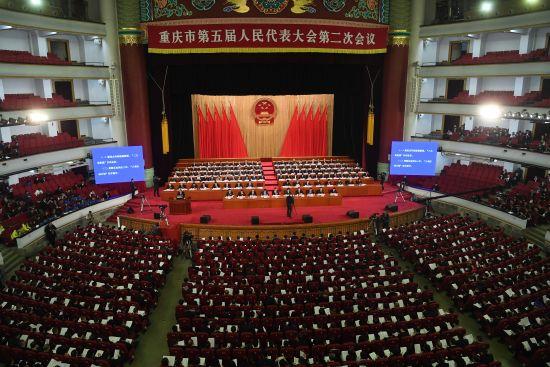 图为重庆市第五届人民代表大会第二次会议开幕。陈超摄