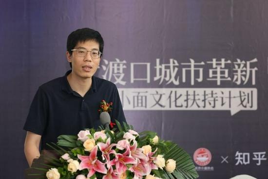 中国铁建地产西派宸樾项目营销总监于晓在会上发言