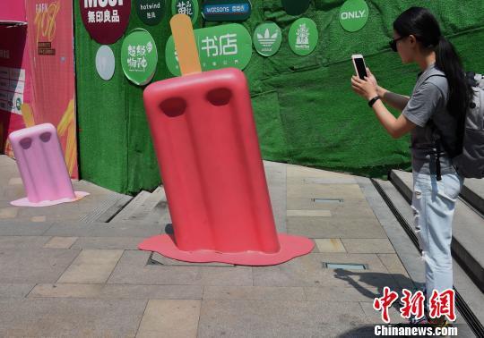 △重庆一广场现巨型雪糕模型,吸引市民驻足拍照留念,并称看着可以意念降温。