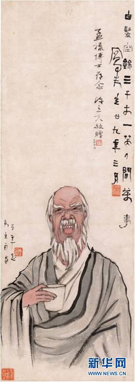 吕凤子作品:《白发空余三千丈》。新华网发(渝北宣传部供图)