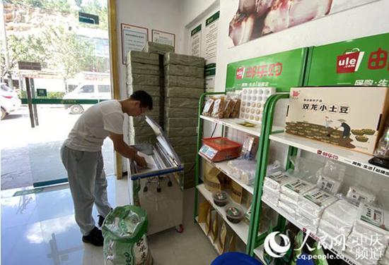 罗辉在电子商务便民服务站包装黄豆。 刘政宁摄