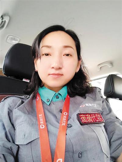 徐顺菊 35岁 入行时间:2017年10月