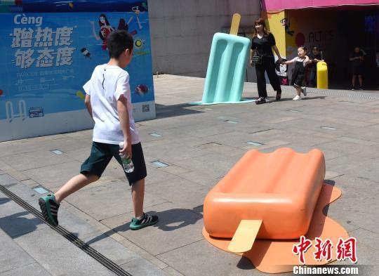 △重庆一广场现巨型雪糕模型,吸引小朋友眼球。