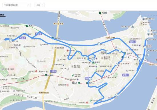 公交t480线路,串联了包括解放碑、长江索道、长滨路九码头、湖广会馆、洪崖洞、大礼堂。