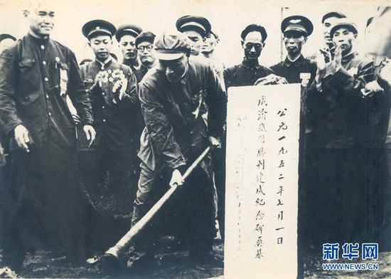 1952年,成渝铁路胜利建成纪念碑奠基。新华网发(资料图)