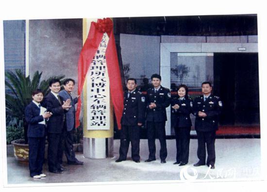 车辆管理站进驻汽博中心,左四为李冀川。重庆交巡警总队供图