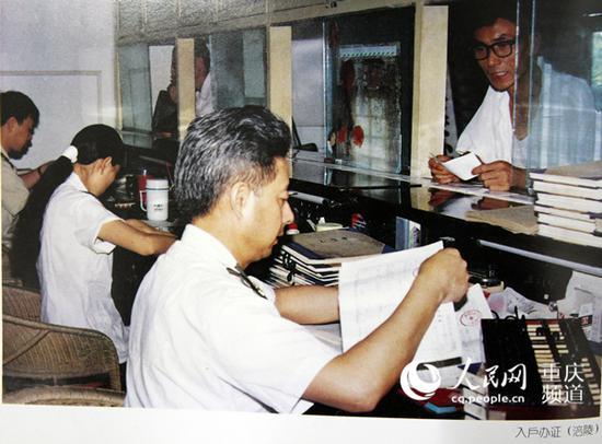90年代初,车管所机动车业务受理。重庆交巡警总队供图