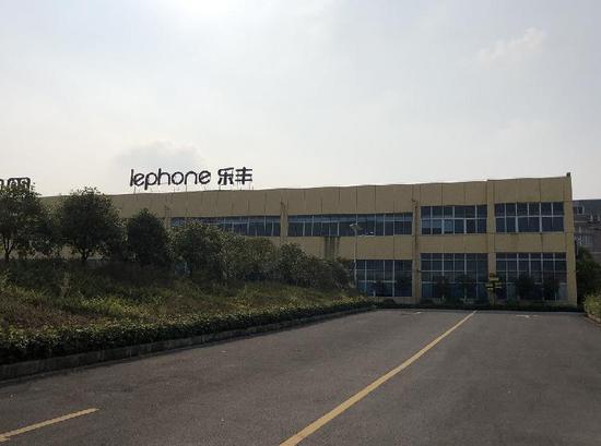 曾狂销8000万台的手机制造商重庆百立丰申请破产