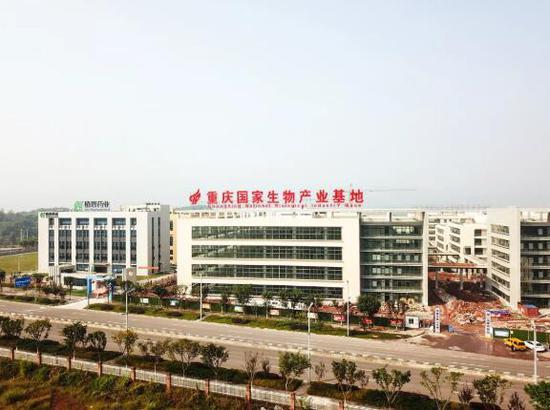 位于重庆高新区金凤镇的重庆国家生物产业基地(二期)