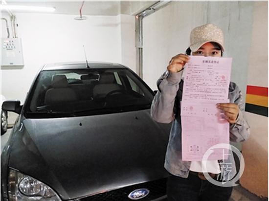 △邹小姐新买的二手车问题不断,让她很闹心。