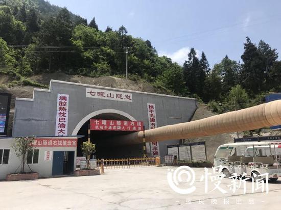△石黔高速全线最长隧道。