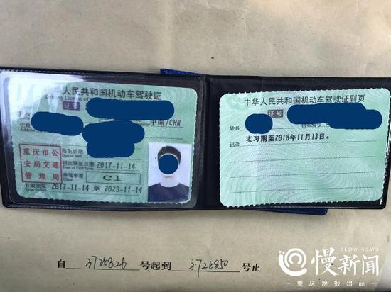 小黄考取驾驶证9个月,尚未过实习期